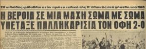 OFI1966B