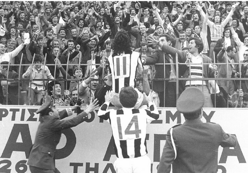 1976 PAOK-AEK