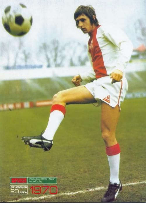 Johan Cruyff 16