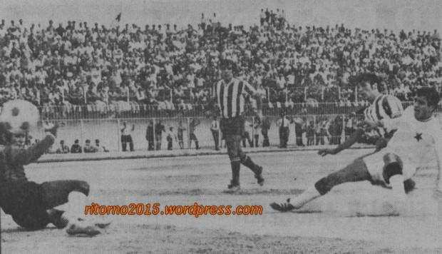 1972 ATROMITOS-KALAMATA