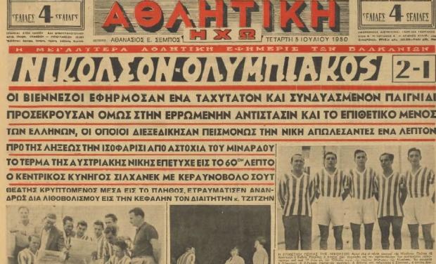 A.H 05-07-1950