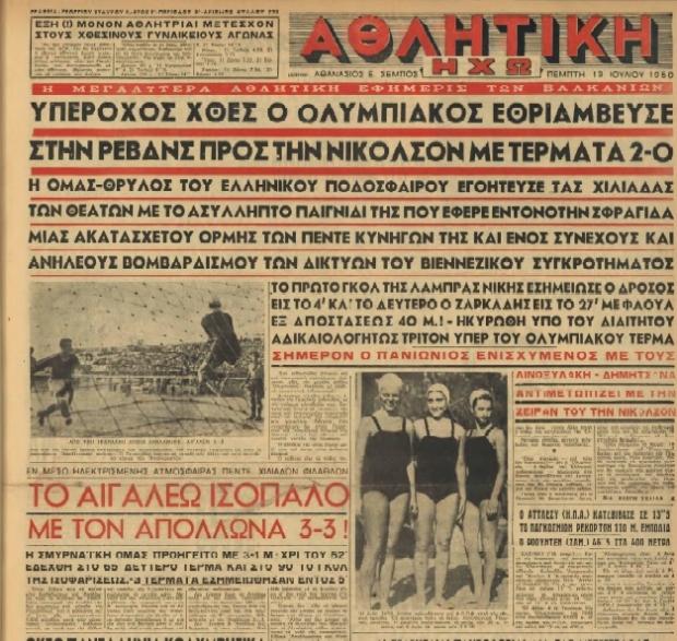 A.H 13-07-1950