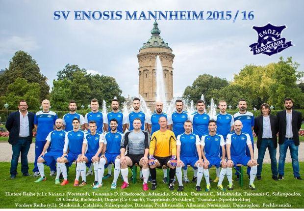 ENOSIS MANNHEIM