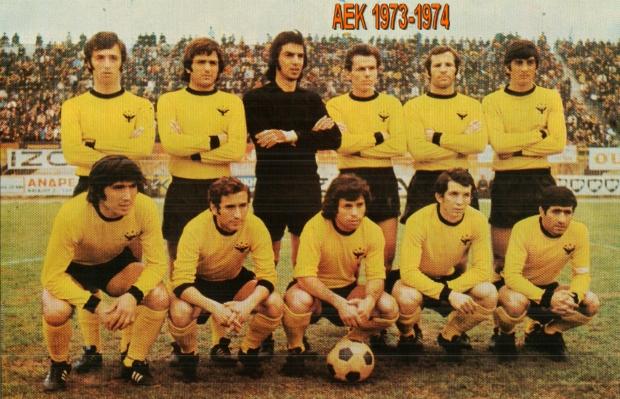 AEK 1973-1974