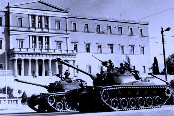 1967 21-04e