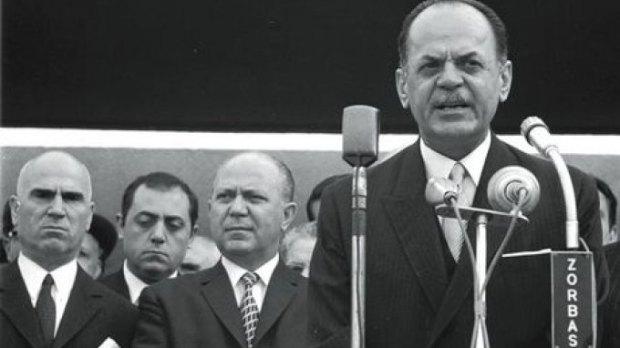 1967 21-04z