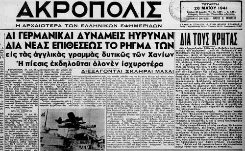 Οι πρώτες συμβουλές προς τους Κρητικούς να μην αντιστέκονται φιλοξενούνται στις αθηναϊκές εφημερίδες οκτώ μέρες μετά την έναρξη της επιχείρησης