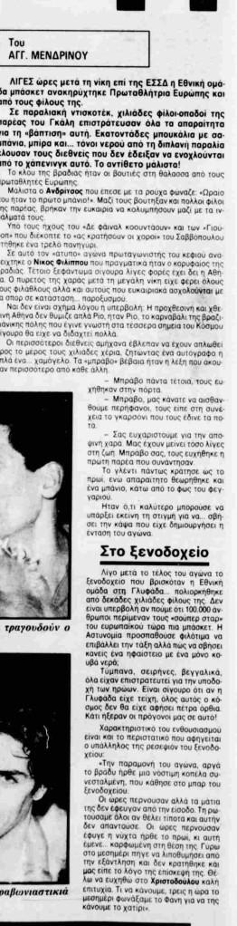 1987 12