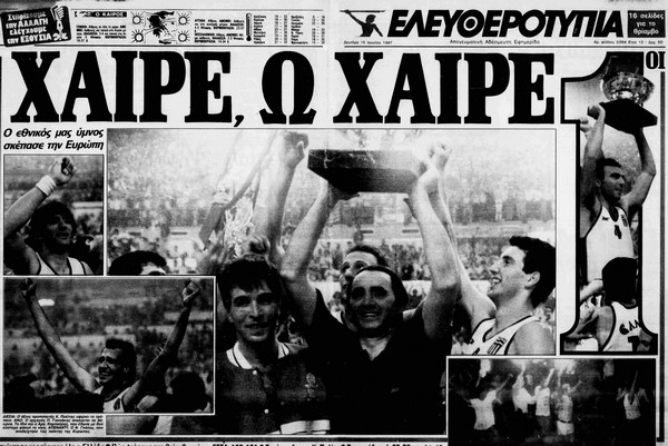 1987 8