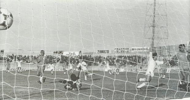 1986 στο Μακάρειο, το δεύτερο γκολ των Κυπρίων