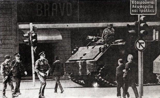 Ο Ντερτιλής εν δράση στο Πολυτεχνείο με το όπλο στο χέρι