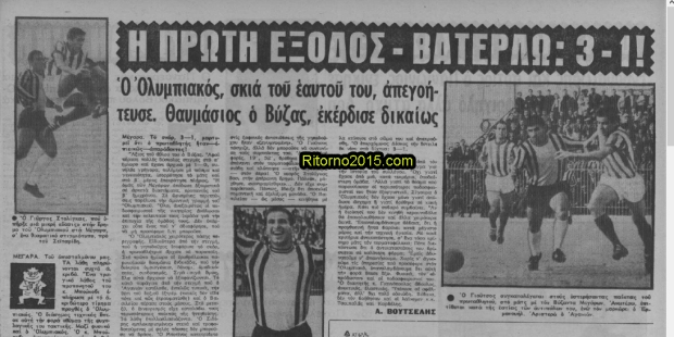 1967-vizas-osfp