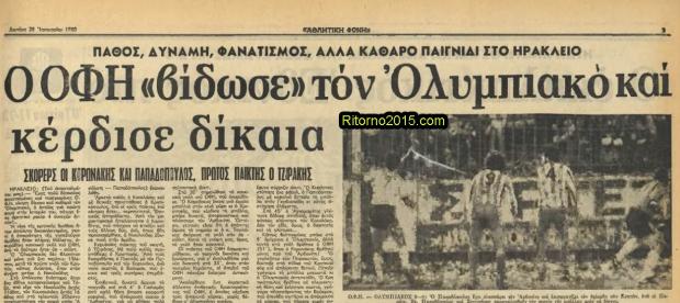 1980-ofi-osfp