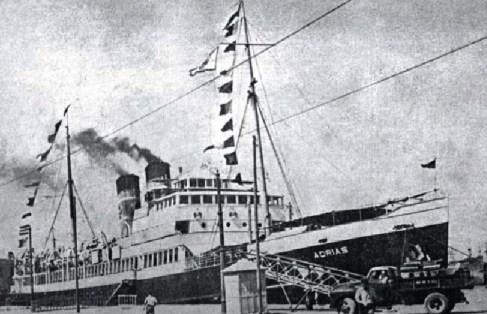 Το ατμόπλοιο Ανδρίας
