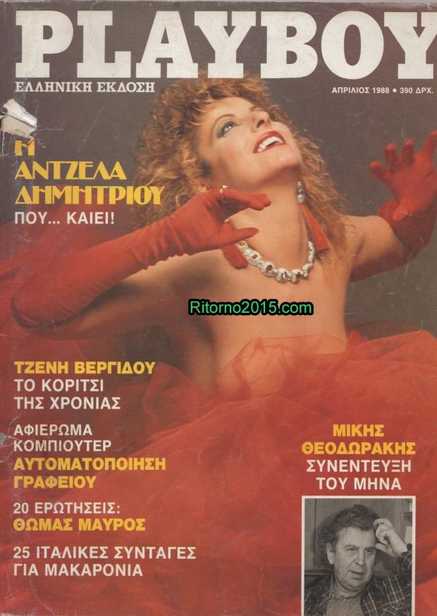 antzela-dimitriou-01