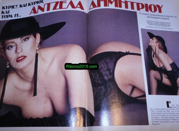 antzela-dimitriou-17