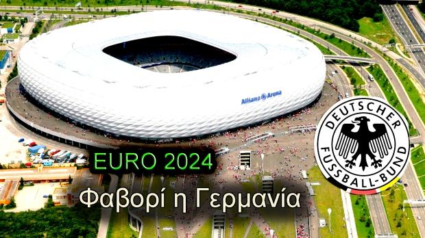 euro-2024